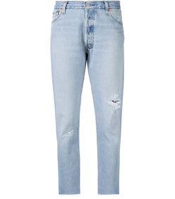 light blue distressed jean
