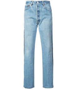 indigo high rise jeans