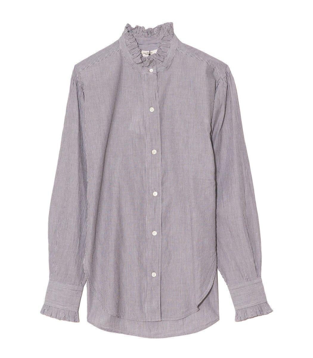ETOILE ISABEL MARANT Saoli Shirt in Anthracite