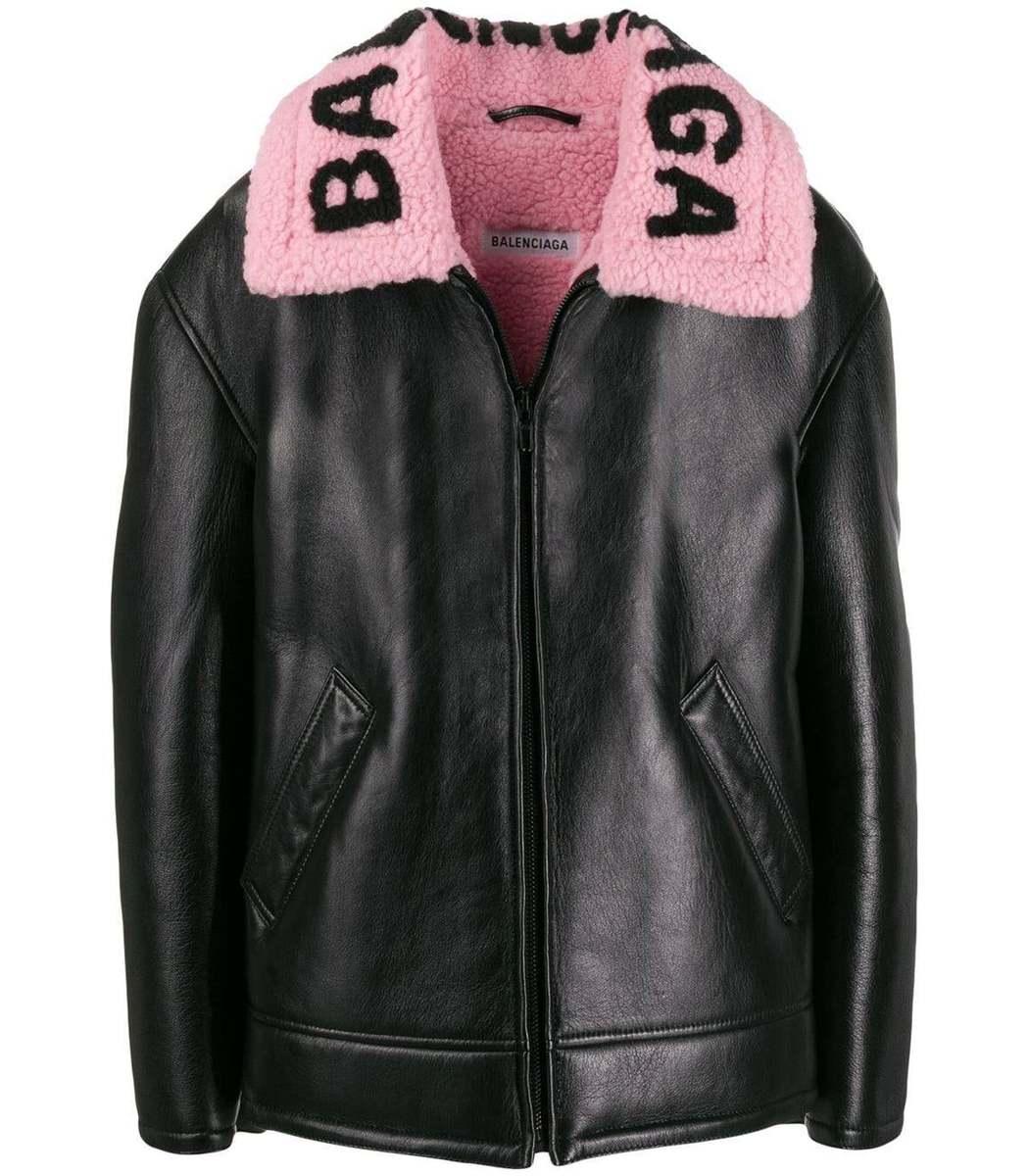 Balenciaga Jackets Contrast Collar Leather Jacket
