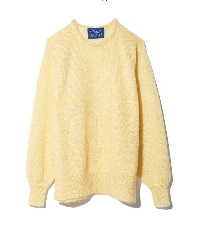 isla sweater in sea lemon