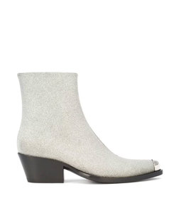 silver tipped ankle boot