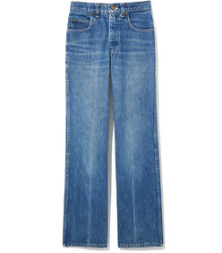high-waisted jeans with lion pocket