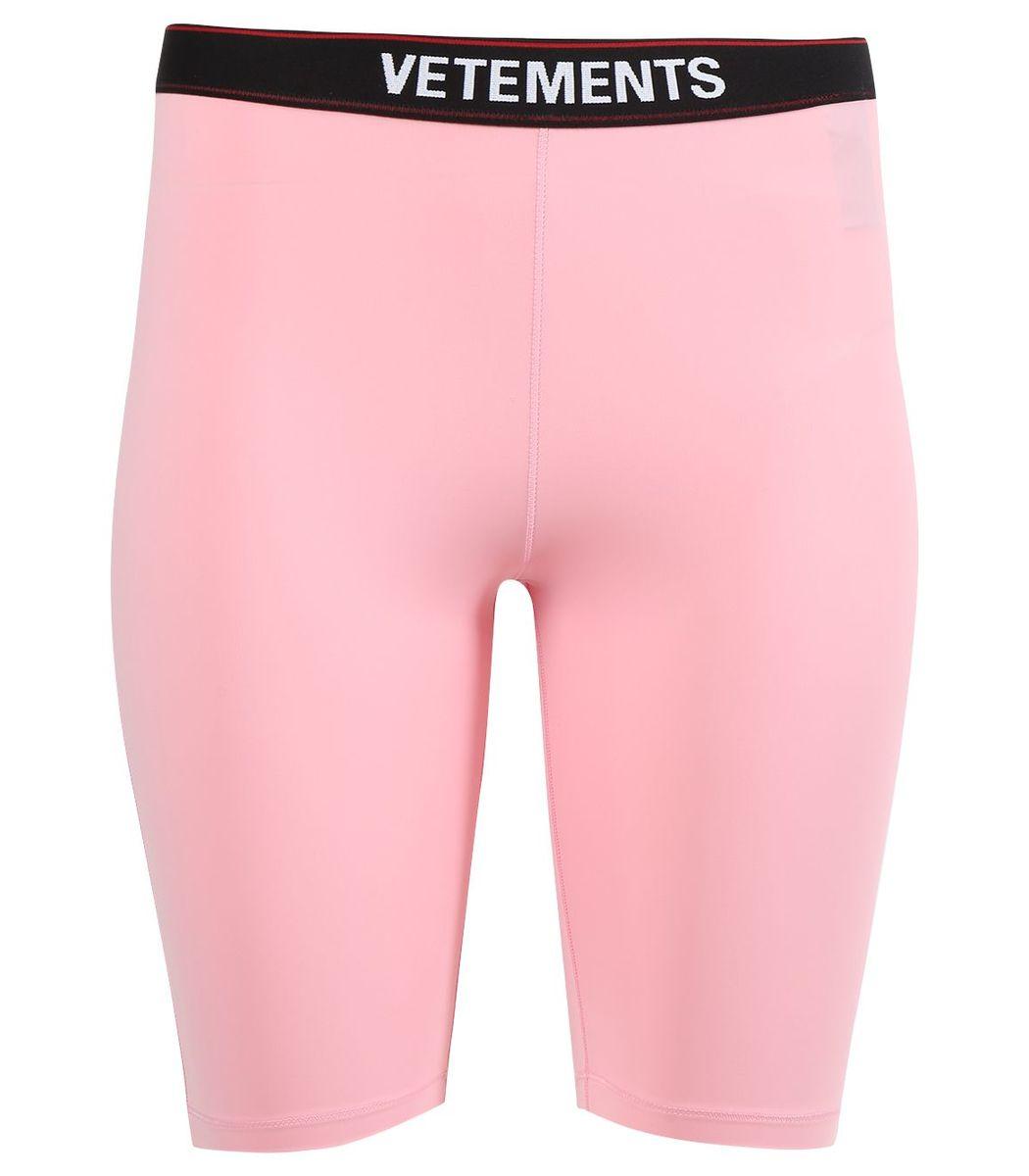 Vetements Baby Pink Cycling Shorts