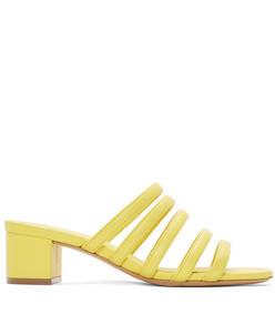 yellow multi strap sandals
