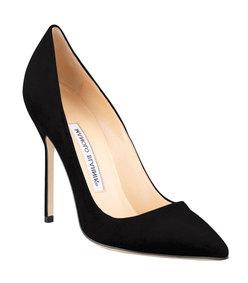 bb 105mm suede pump (tora heel)