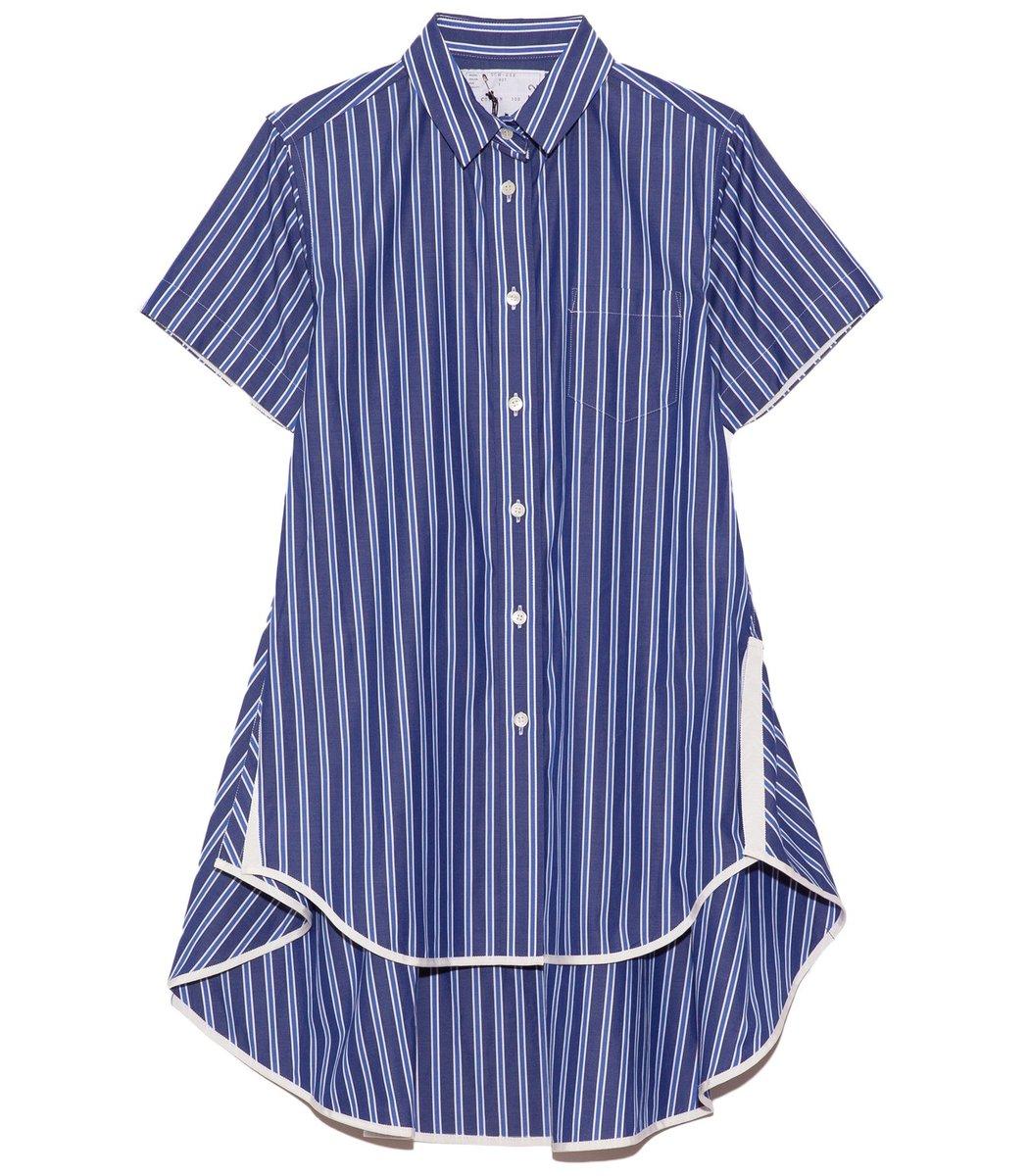 Sacai Cotton Poplin Shirt in Random Stripe