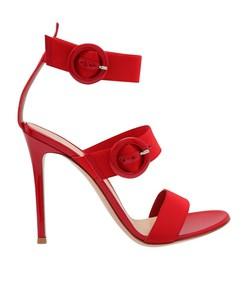 rya multi strap sandal