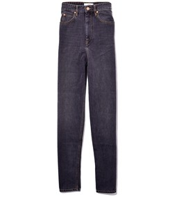 corsy jeans in faded black