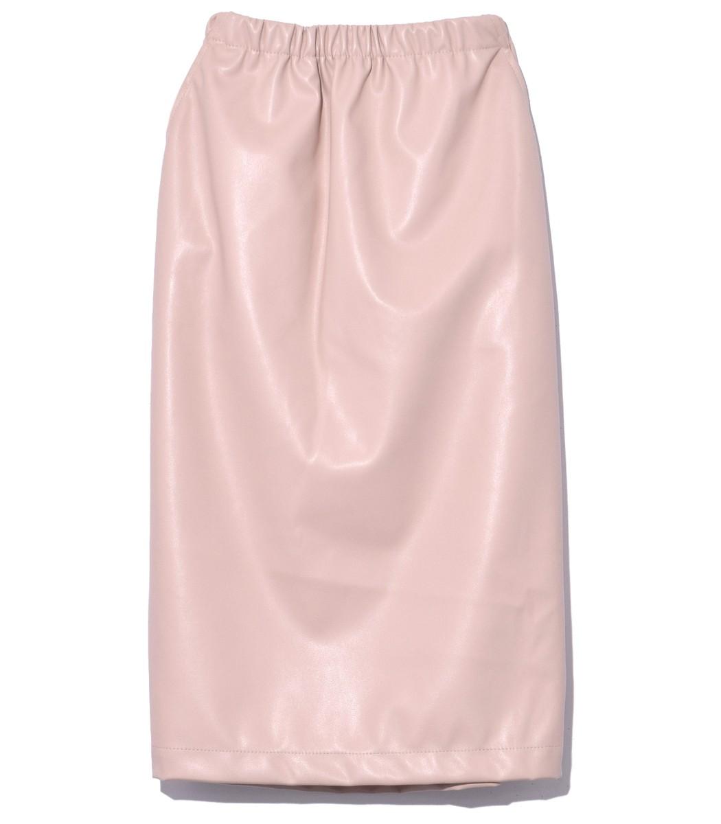 Beige Mott Skirt